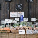 Horita205の野菜販売