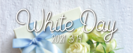 HORITAのホワイトデー