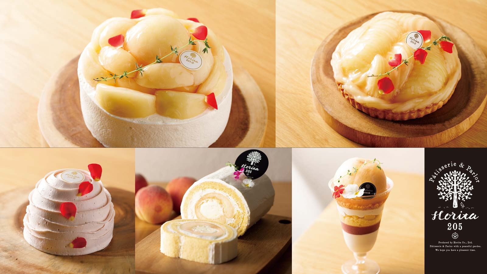 Horita205の、桃のスペシャルスイーツ